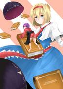 針妙丸×アリス【マイナーコンビ合同】