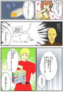 アイマス×コブラ特別編【クリボッチだったクリボー】