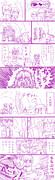 【FGO】第四特異点第11節にて