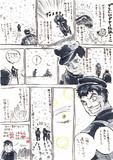 デストロイヤー伝説②