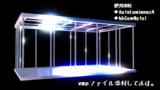 檻(デコってる)【MMDアクセサリ配布あり】