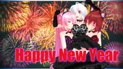 Happy New Year(=゚ω゚)ノ
