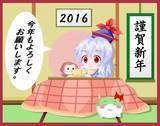 年賀状慧音2016