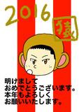 2016猿年