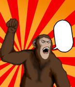 ガッツポーズな猿でボケて(笑)
