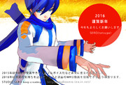 2016年 STUDIO SERO 年賀状