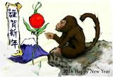 謹賀新年 2016