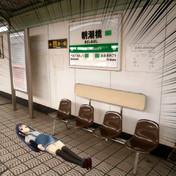 ライフ 朝 潮 橋 駅