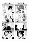 鬼灯の艦隊これくしょん 曙編?1-2
