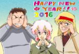 HAPPY NEW YEAR!! 2016