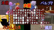第2回【MMDer4人で静止画対決】