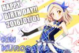 凛ちゃん誕生日おめでとう!