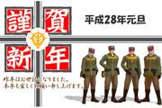 【MMDガンダム(ジオン軍)】謹賀新年