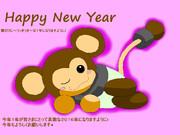 2016年あけましておめでとうございます★