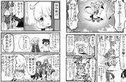 杏ちゃんの正月休み