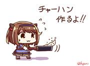 ヤイア「チャーハン作るよ!!」