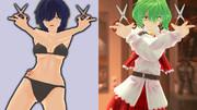 涎少女と花妖怪2(モデル違いによるポーズ比較)