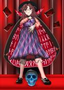 ミストレス菫子と秘密の部屋