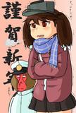 龍驤と初日の出見に行きたいだけの新年だった。