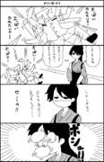 鳳翔さんがおっぱいを出す漫画