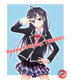 ゆきのん誕生日おめでとう!