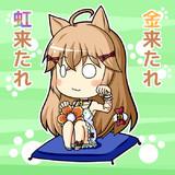【花騎士】招きエノコロ