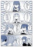 瑞鶴の新春ボイス