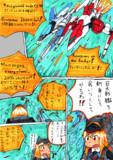 ダライアスバースト1ページ漫画