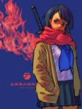Yamoto Koki (NINJA SLAYER)