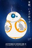 BB-8☆LOVE