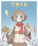 2016 年賀状