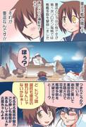重巡洋艦の魅力