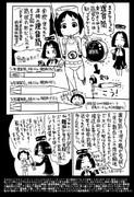 【艦これ】運貨筒【まるゆ】
