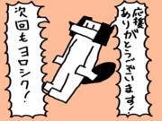 応援画像~アレルギー編~