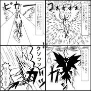 オーキドレポート(ポケモン)