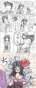 大鯨漫画~初詣編~