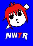 Niwatori Party BB.logo