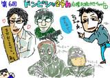 第6回ドンピシャ24h応援お絵描きチャットログ3