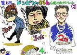 第6回ドンピシャ24h応援お絵描きチャットログ6