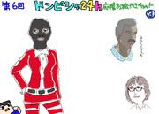 第6回ドンピシャ24h応援お絵描きチャットログ10