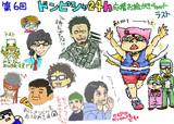 第6回ドンピシャ24h応援お絵描きチャットログ13