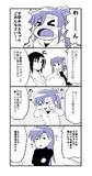 ちーちゃんと真美22