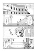 艦ログ 12話