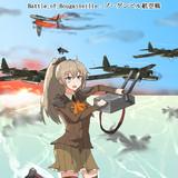ブーゲンビル航空戦