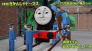 【MMDきかんしゃトーマス】トーマス用鉄道員&作業員セット【配布あり】