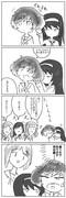ガルパン百合漫画