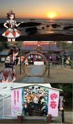 川内型と初詣 大洗磯前神社