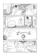 艦ログ 13話