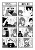 鬼灯の艦隊これくしょん 曙編?3-4