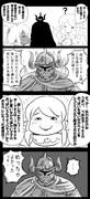 伝説の(略)エルフと甘えん坊将軍